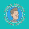 ArtCorgi - Cartoon Portraits by GazMan featuring a man in cartoon style